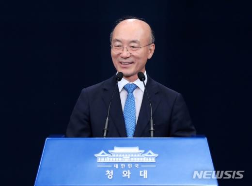 김조원 신임 민정수석. /사진=뉴시스
