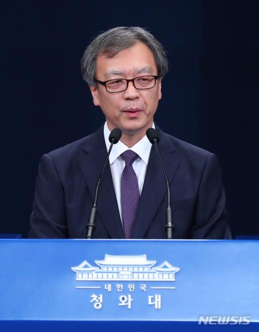 김거성 시민사회수석. /사진=뉴시스