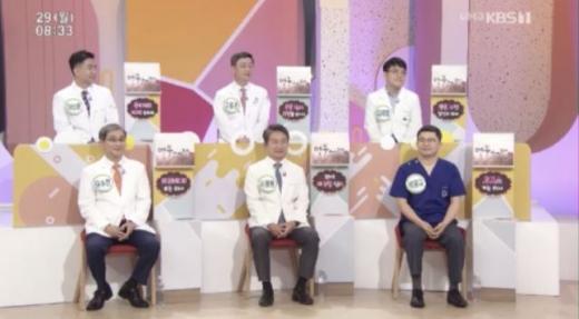 서동원 의사. /사진=KBS '아침마당' 방송화면 캡처