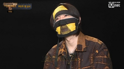 콕스빌리(cox billy). /사진=Mnet '쇼미더머니8' 방송화면 캡처