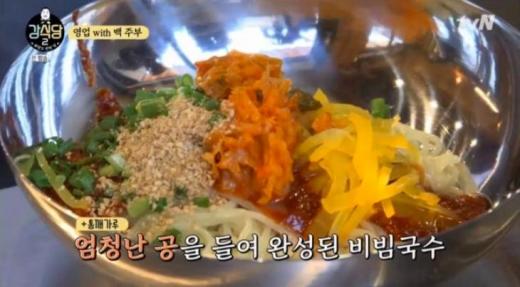 강식당 비빔국수 레시피. /사진=tvN 강식당2 방송 캡처