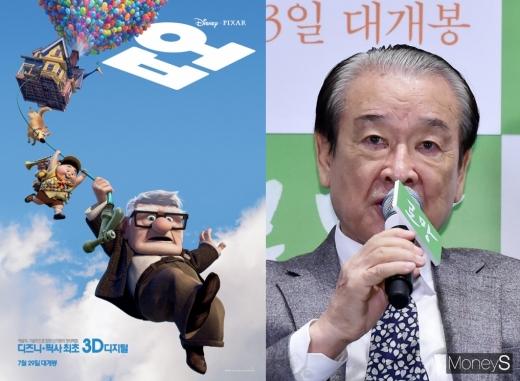 업 할아버지 이순재 더빙. /사진=한국소니픽쳐스릴리징브에나비스타영화 제공, 임한별 기자