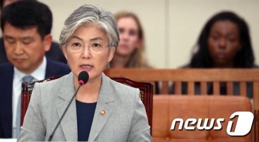 강경화 외교부 장관. /사진=뉴스1