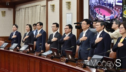 [머니S포토] 국민의례하는 각 부처 장관들