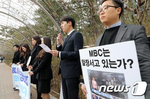 지난해 4월 계약 해지된 MBC 계약직 아나운서들이 지난 3월15일 오후 서울 서초구 서울중앙지방법원 앞에서 'MBC 아나운서 부당해고 무효확인소송 기자회견'을 갖고 있다.