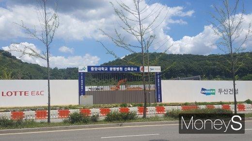 중앙대학교 광명병원 공사현장. /사진=김창성 기자