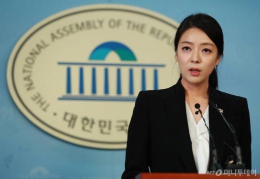 배현진 자유한국당 송파을 당협위원장. /사진=머니투데이 이동훈 기자