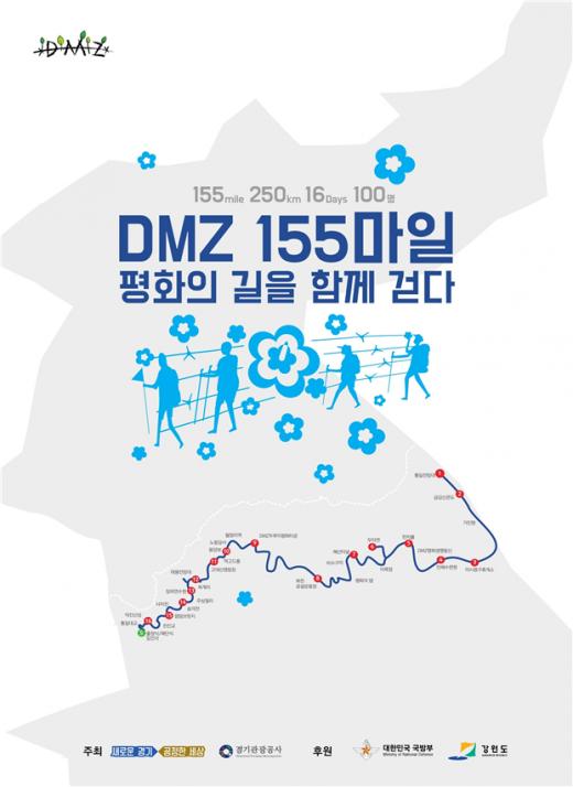 / 자료제공=경기북부청
