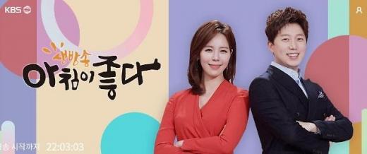 A사 의류건조기. /사진=KBS '생방송 아침이좋다' 방송화면 캡처