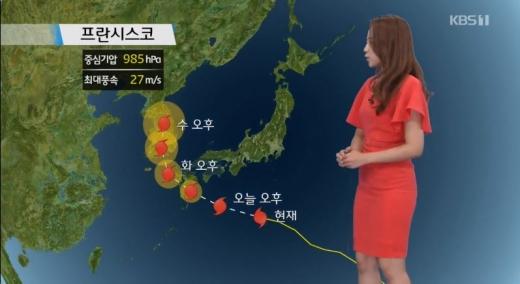 ㅊ태풍경로. 8호 태풍 프란시스코./사진=KBS 방송캡처