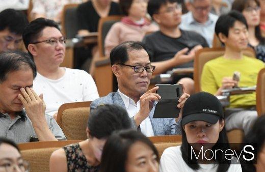 [머니S포토] 제13회 머니톡콘서트, 곽창석 대표에 쏠린 '눈'