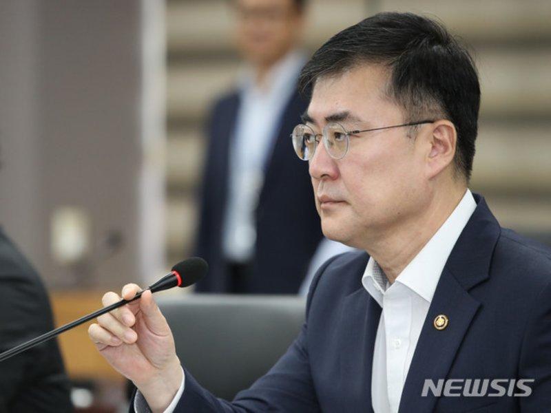 """금융위, 급변하는 주식시장 대응방안 논의… """"과민한 반응 자제 ..."""