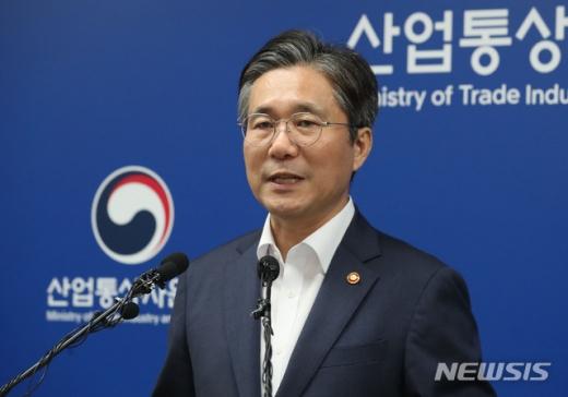 성윤모 산업통상자원부 장관. /사진=뉴시스
