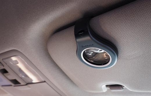 차량용 방향제 브랜드 '폴라프레쉬'는 남성 운전자 맞춤형 방향제 '선바이저 MEN' 2종을 출시했다. /사진=불스원