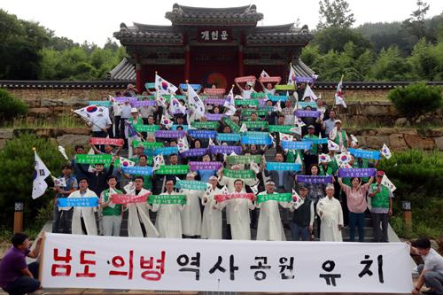 홍암 나철 선생 기념관에서 보성군민들이 '남도의병 역사공원 유치'퍼포먼스를 하고 있다./사진제공=보성군
