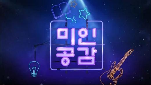 ©방송대학TV