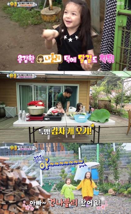 ./사진=KBS2
