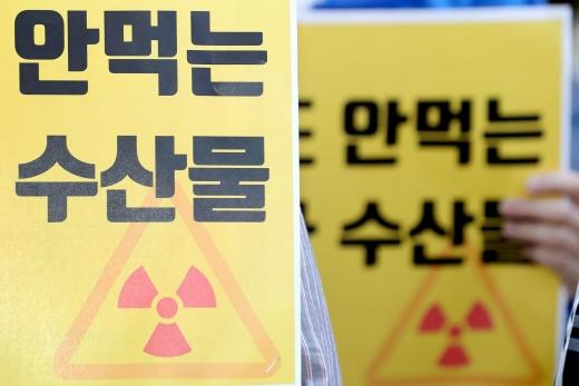 후쿠시마 관련 방사능오염 수산물 거부 운동 관련사진./사진=김병문 기자