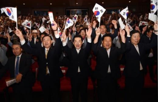 의정부시 제74주년 광복절 경축행사 개최. / 사진제공=의정부시