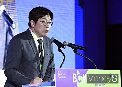[머니S포토] 방송영상 콘텐츠의 현재와 미래 BCWW 2019 개막