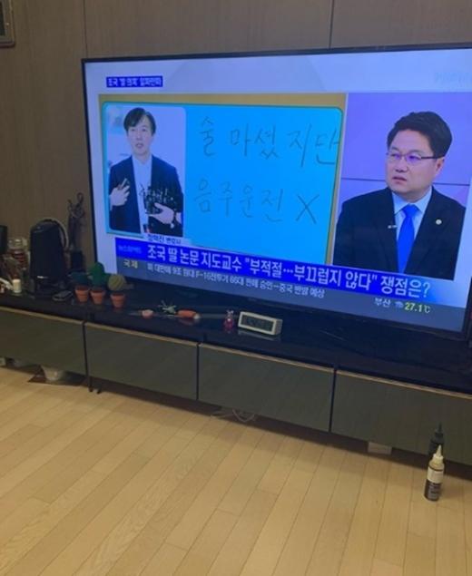 김상혁이 촬영한 사진. /사진=김상혁 인스타그램 캡처