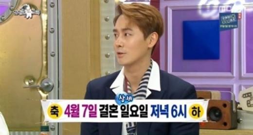 김상혁. /사진=MBC '라디오스타' 방송캡처