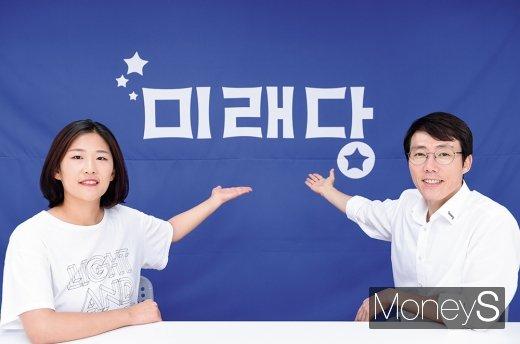 오태양·김소희 미래당 공동대표. /사진=장동규 기자