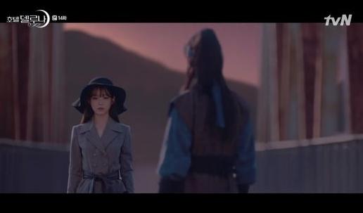 이지은 이도현. /사진=tvN '호텔 델루나' 방송화면 캡처