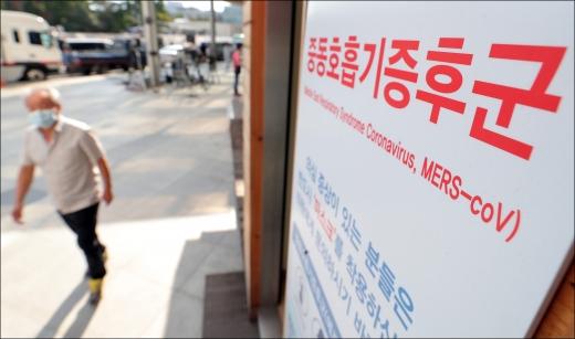 ./사진=김창현 기자