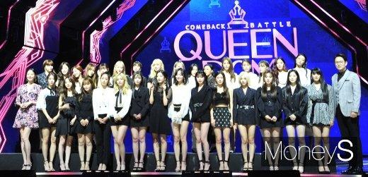 [머니S포토] 컴백 전쟁 '퀸덤(Queendom)'