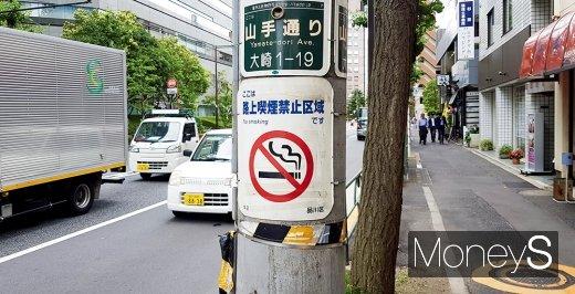 일본 거리 곳곳에 있는 보행자 금연 안내문. /사진=김설아 기자