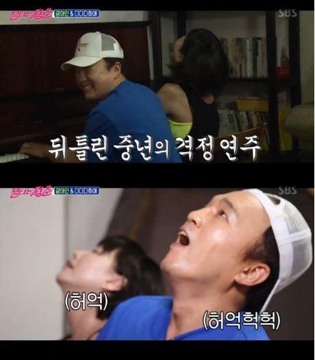 김광규 김혜림. /사진=SBS '불타는청춘' 방송화면 캡처