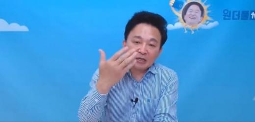 원희룡 제주도지사. /사진=유튜브 '원더플 TV' 방송화면 캡처