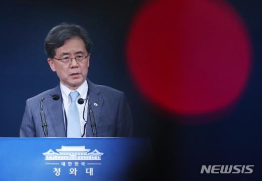 """김현종 """"日 수출규제 이유로 강제징용, 안보 영향 등 말 바꿔"""" (속보)"""