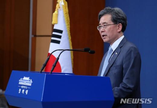 """김현종 """"美 지소미아 '실망' 이해… 동맹국과 정책적 차이 표현"""" (속보)"""