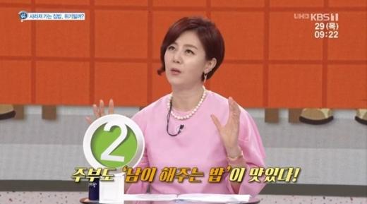 탤런트 조민희. /사진=KBS 1TV '아침마당' 방송화면 캡처