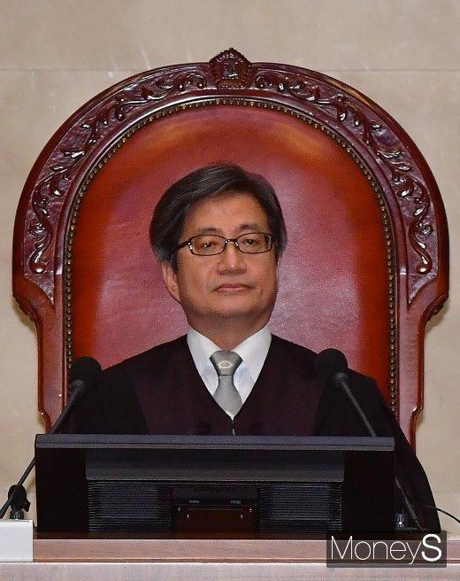[머니S포토] 선고 앞둔 김명수 대법원장