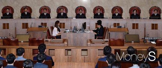 [머니S포토] 대법원, 박근혜 전 대통령 2심 판결 파기환송