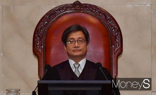 [머니S포토] 대법원, 국정농단 사건 '다시 심리하라' 파기
