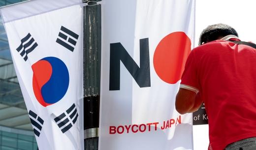 /사진=뉴시스 박주성 기자
