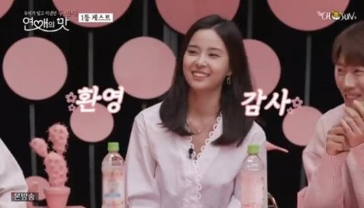 김세연. /사진=TV조선 연애의 맛2 방송 캡처