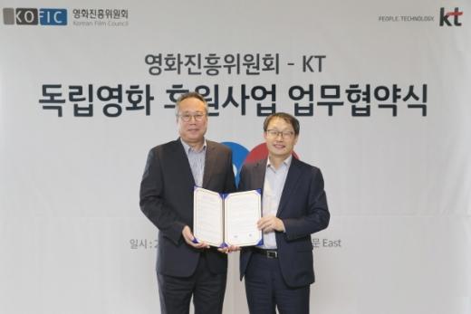 영화진흥위원회(위원장 오석근, 왼쪽)와 KT가 독립영화 후원을 위한 업무협약을 체결했다./사진제공=영진위