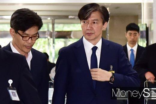 조국 법무부 장관 후보자 인사청문회 시작 (속보)