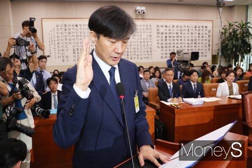 """조국 """"검찰 개혁 국회 법안 별도로 법무부에서 해야""""(속보)"""