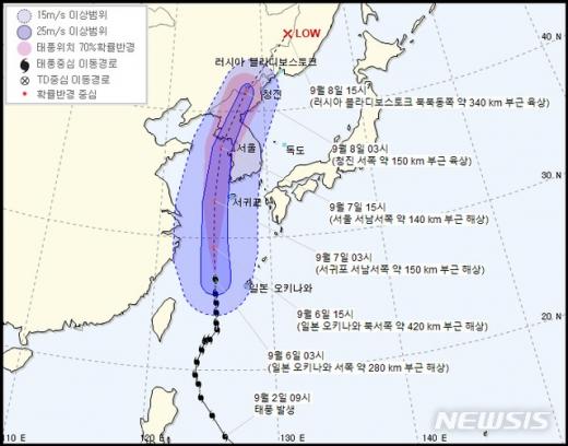 중형급 태풍 '링링'이 북상하고 있는 가운데 광주전남에서 비상체제에 돌입했다. /사진=뉴시스