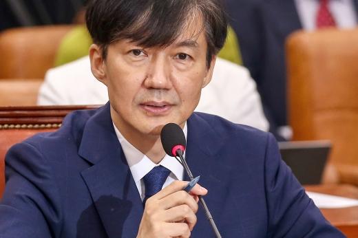 김종민, 조국 가족 관련 9가지 의혹 항목별로 반박(속보)