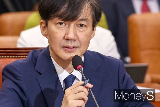 """조국 """"최성해 총장에 안부 인사 드리고 사과 드려"""" (속보)"""