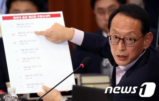 """김도읍 """"조국 사진 촬영한 마사지 업체 불법"""" (속보)"""