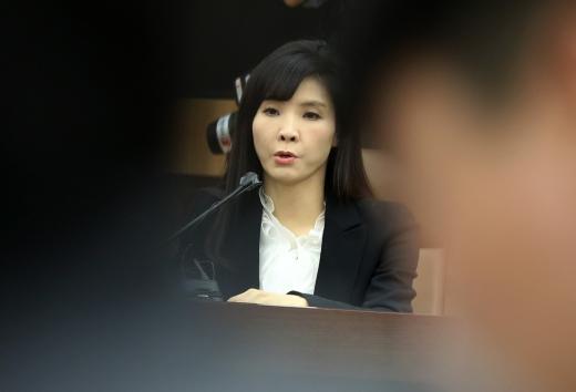 서지현 수원지검 성남지청 부부장검사. /사진=뉴시스
