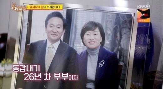 원희룡 아내 공개. /사진=KBS 2TV 사장님 귀는 당나귀 귀 방송 캡처